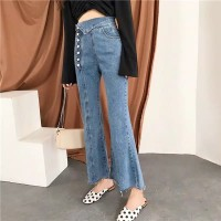 Irregular high waist jeans Korean women's slimming trumpet pants