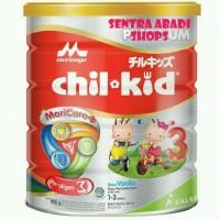 Chil Kid Platinum Vanila 800gram