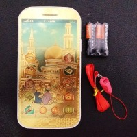 IPAD Alquran Quran Model HP/Alat Bantu Belajar Playpad Bahasa Arab