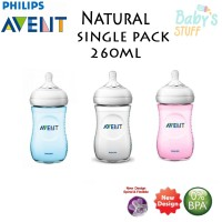 Philips Avent Bottle Natural Spiral 260 ml - Single Pack