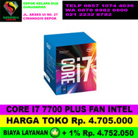 CORE I7 7700 PLUS FAN INTEL