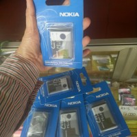 charger nokia BL-5C