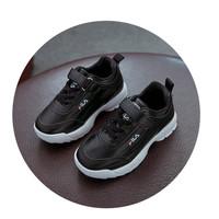 Sepatu Anak Sneakers Model Fashionable Kualitas Import Warna Hitam