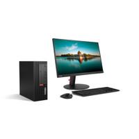 Lenovo PC M710e Intel G4560 10UR005FIA LED 19.5 Desktop Dos SFF