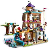 NO BOX 1KG Brick Bela 10859 Friends Friendship House 730pcs Lego DIY
