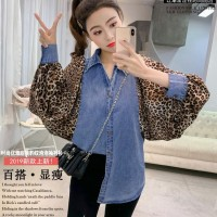 Baju Atasan Blouse Korea Yellow Leopard denim (S) Import