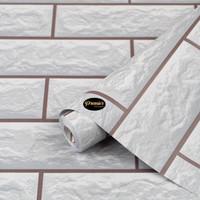 3D Bata Putih Wallpaper |45CM x 10M
