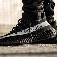 adidas Yezzy Boost 350