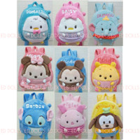 TAS RANSEL BONEKA ANAK BACKPACK UFUFY STITCH STICH