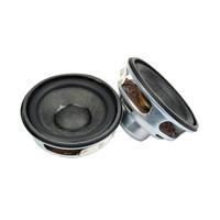FULLRANGE SPEAKER NEODYMIUM 2 52mm HI END Quality DIY