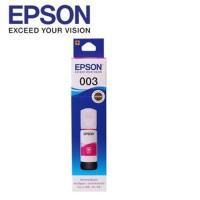 Tinta Epson 003 Magenta