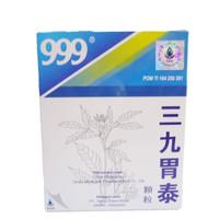 WEITAI 999 granule obat maag kronis herbal manjur