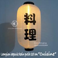 Lampion capsule RYORI / CUISINE Putih dekorasi restoran jepang