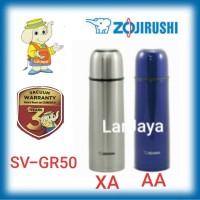 TERMOS ZOJIRUSHI 0.5 Ltr SV-GR50.(XA-AA)