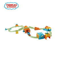 Thomas & Friends TrackMaster Glowing Mine Set - Mainan Kereta Anak
