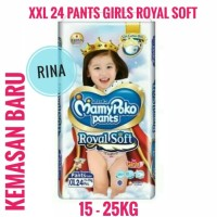 Mamypoko XXL 24 Girls Royal Soft Extra Soft
