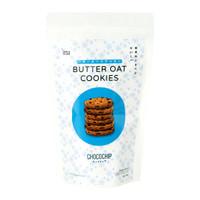 Itsu - Butter Oat Cookies Chocochip 60 gr - Snack Vegan