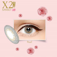 X2 Sanso Pearl normal minus s/d -6.00 no ring abu 14.5 mm - Softlens