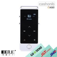 Benjie S5 Portable Hifi Digital Audio Player - Silver