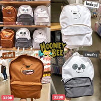 Original Miniso - TAS WE BARE BEARS BACKPACK RANSEL WE BARE BEARS - Putih
