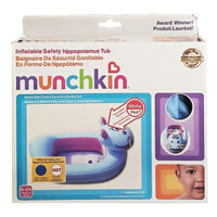 Bak Mandi Bayi Munchkin Hippo