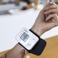Omron Tensimeter Digital HEM-6161 / Wrist Blood Monitoring