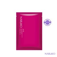 Naruko Rose & BOTANIC HA Aqua Cubic Hydrating Mask EX 1 Pcs