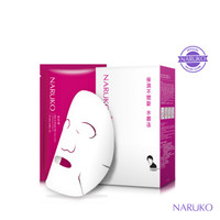 Naruko Rose & Botanic HA Aqua Cubic Hydrating Mask EX (10 pcs/box)