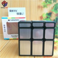 Jual Rubik Mirror S Moyu Silver Rubik Murah