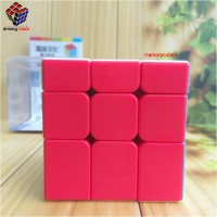 Rubik Mirror Moyu MF Asymmetric Stickerless Red Rubik Cube
