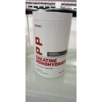 GNC PP Creatine Monohydrate Powder - 500 gram (17,6 OZ) original