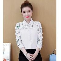 Kemeja fashion wanita import kemeja katun putih white motif