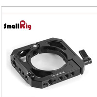 SmallRig Mounting Clamp for MOZA Air 2 Gimbal Stabilizer 2328