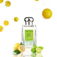 Parfum Original Scentcode 05 - Green & Geek EDP 35ml
