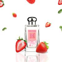Parfum Original Scentcode 04 - Sweet & Sound EDP For Woman 35ml