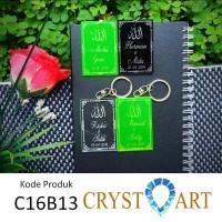 Gantungan kunci pasangan (couple), kaligrafi Alloh Laser Kristal