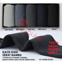 Terpupoler Kaos Kaki Bisnis Pria Serat Bambu (Isi 5 Pasang = 10Pcs) -