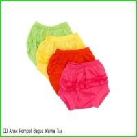Celana Dalam Anak Bagus Rempel Warna Tua