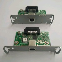 Port USB TMU220 Interface Port TMU220 TMT 88 ii TMT 88 iv TMT 88 v