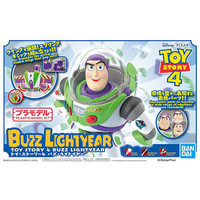 Cinema Rise Toy Story 4 Buzz Lightyear