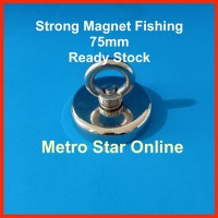 Strong Magnet Fishing 75mm
