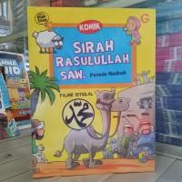 Komik anak islam - Komik Sirah Rasulullah - Nabi Muhammad buku cerita