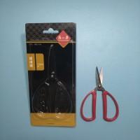 Gunting Gagang Merah Super Kuat Tajam Kain Kulit 125 mm
