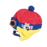 Palingmurah Topi Kupluk Anak Bayi - Pilot / Pilot Baby Hat - Cokelat