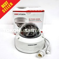 DS-2CD1121-I HIKVISION IP DOME CAMERA 2MP