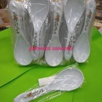 souvenir centong melamin/souvenir murah/souvenir pernikahan