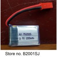 Battery Batere Baterai Lipo 1S 3.7V 200mAh Konektor JST Syma heli dron