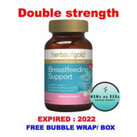Herbs of Gold Breastfeeding Support DOUBLE STRENGTH 60 tablets HOG