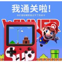 Gameboy Game Console Game Boy Mini Console Games Retro Not Nintendo - Merah