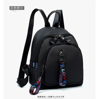 PROMO backpack TAS IMPORT FASHION RANSEL 92756 wanita MURAH GROSIR